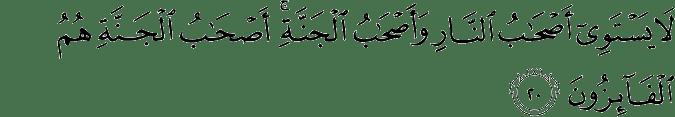 Surat Al-Hasyr Ayat 20