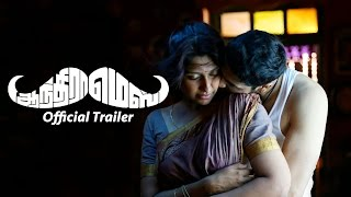 Andhra Mess – Official Theatrical Trailer   Prashant Pillai   Jai