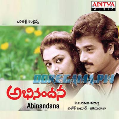 Rangulalo Kalavo Song Lyrics From Abhinandana (1988 ...