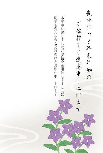 キキョウの花のイラストの喪中はがきテンプレート