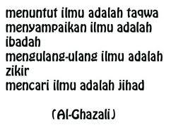 Adab menuntut ilmu imam al ghazali
