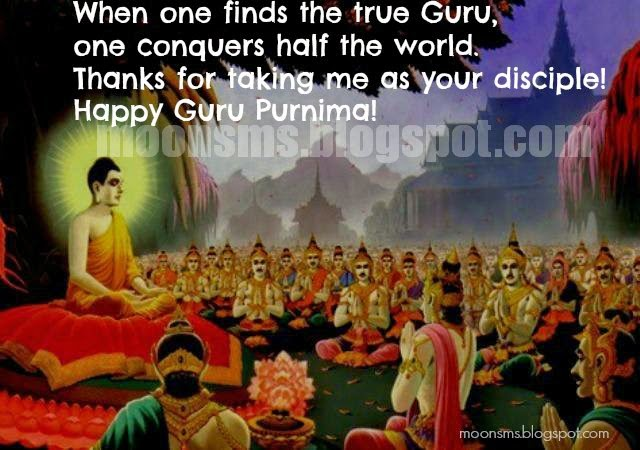 happy guru purnima sms messages quotes wishes greetings