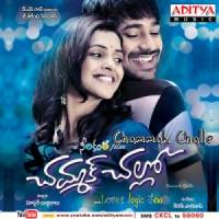 Watch Chammak Challo (2013) Telugu Movie Online
