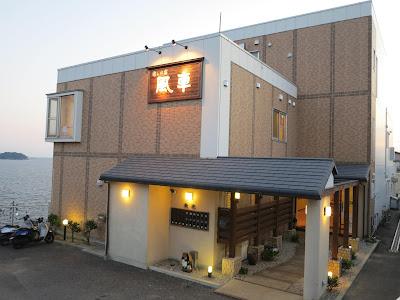 Fusha Ryokan on Himakajima, Aichi.