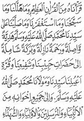 Bacaan doa tahlil lengkap dan artinya