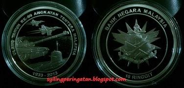 80 TAHUN ANGKATAN TENTERA MALAYSIA (2013)