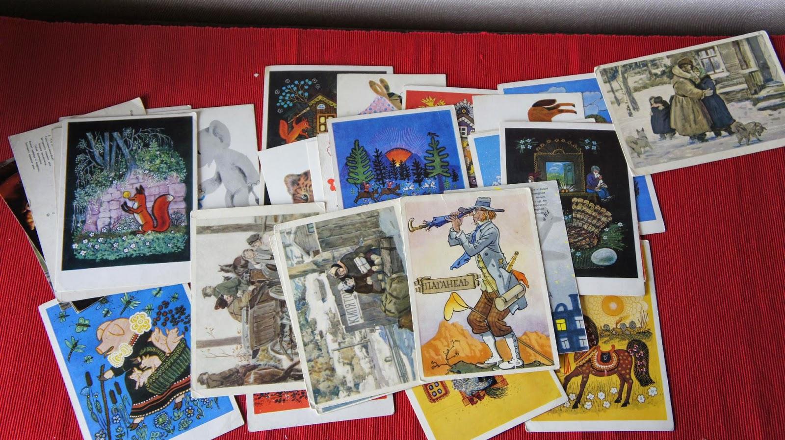 Коллекционирование открытки 410
