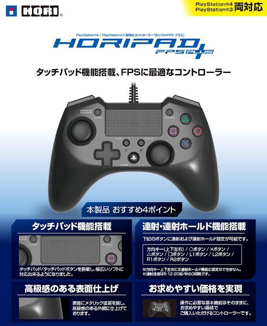 http://www.shopncsx.com/horipadfpsplus.aspx