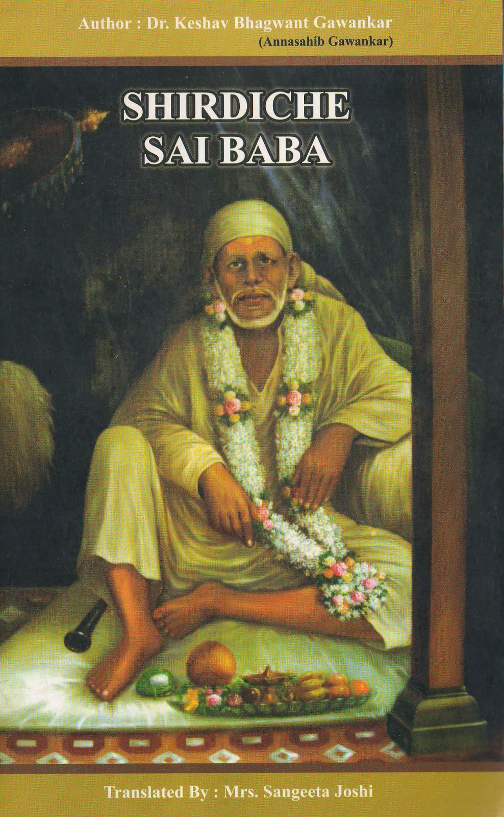 ShirdiChe Sai Baba [Best Seller]