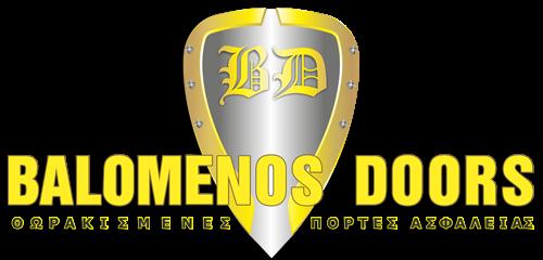 BalomenosDoors (Θωρακισμένες Πόρτες Ασφαλείας)