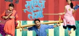 Sumit Sambhal Lega 14th September 2015 Full Episodes Online