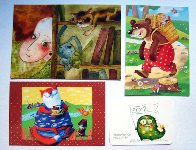 postcrossing cards