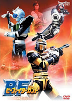 aminkom.blogspot.com - Free Download Film B-Fighter Kabuto Full Series