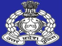 Uttar Pradesh Police Employment News
