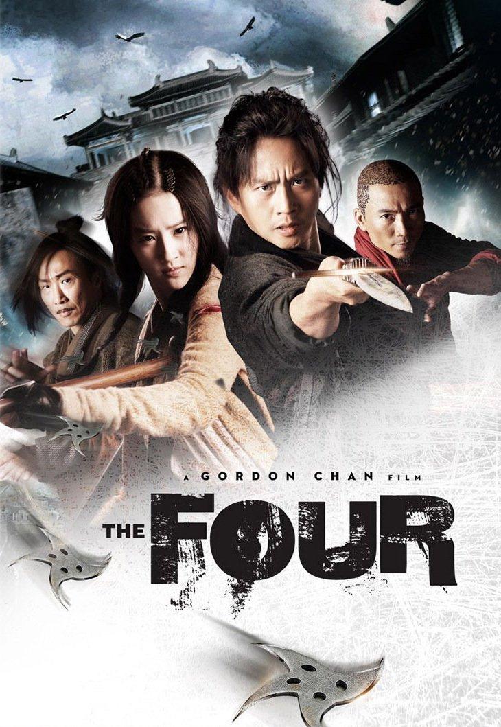 Os Quatro – Dublado (2012)