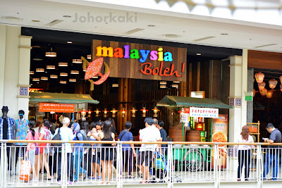Malaysia-Boleh!-Food-Court-Jurong-Point-Singapore