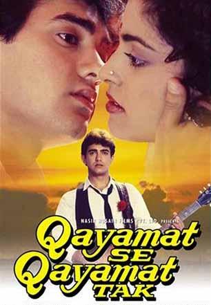 Qayamat Se Qayamat Tak 1988 Mp3 Songs Mp3 Beats