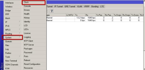 شرح خطوات اعداد برنامج Winbox فى سيرفر المايكروتك Mikrotik  1