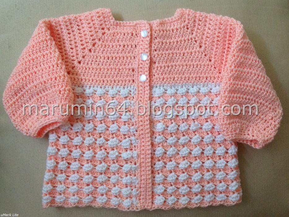 Free Crochet Pattern Colorful Baby Vest : Marumin Crochet: Chaquetita a crochet con canes? cuadrado ...