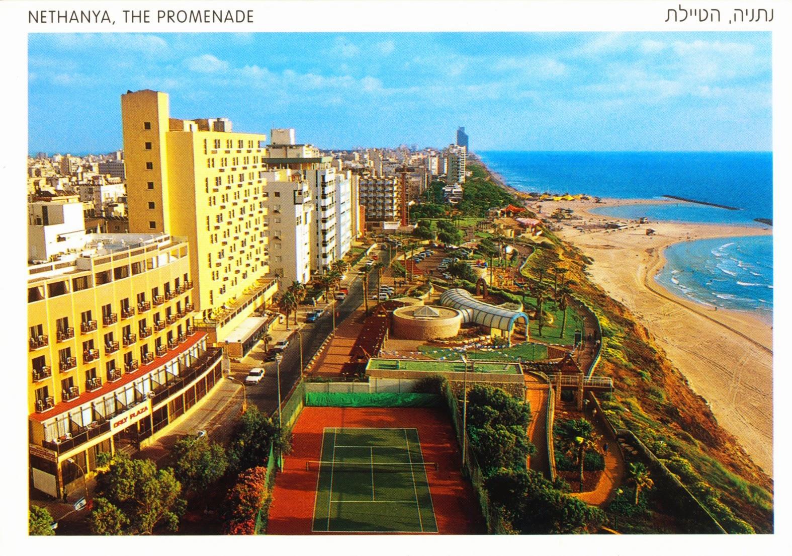 postcard, israel, herzliya