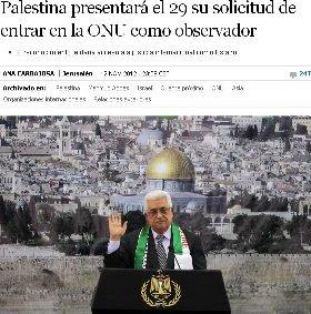 Palestina presentará el 29 su solicitud de entrar en la ONU como observador.
