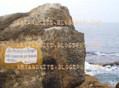 Provérbios náuticos, que nos fazem pensar... / Nautical proverbs, that make you wonder...