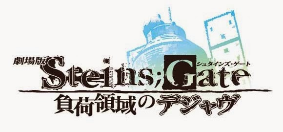 [Image: Steins-Gate.jpg]
