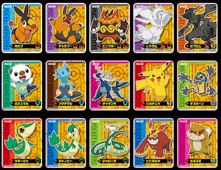 Pokemon Big Gum Sticker Meiji Seika