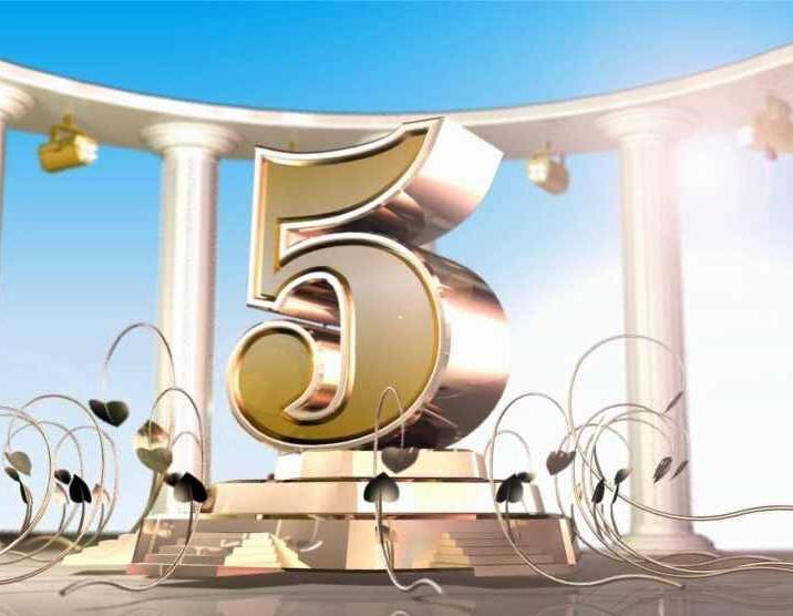 Поздравления фирмы с 10 летием