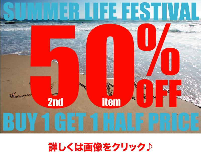 http://nix-c.blogspot.jp/2014/08/summer-life-festival.html