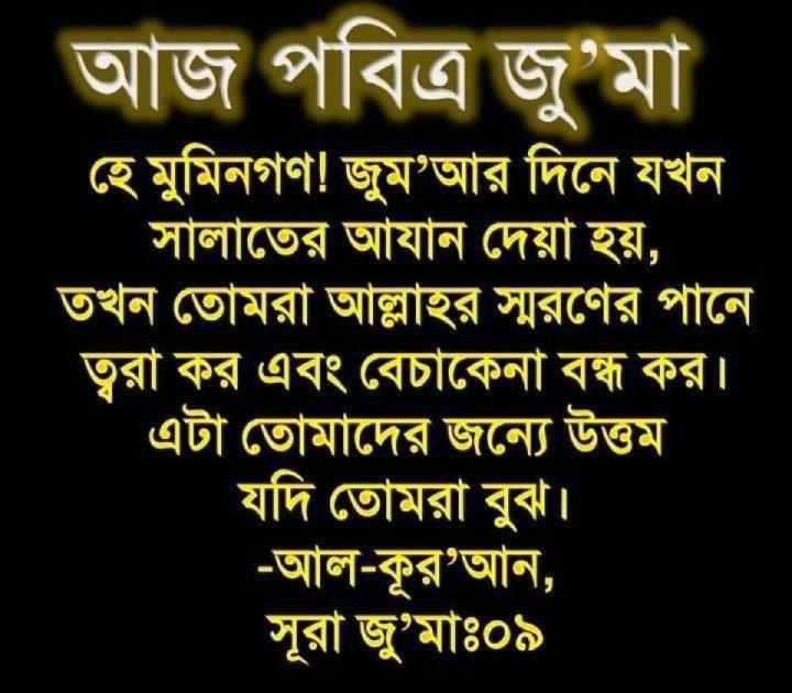 arabic bengali