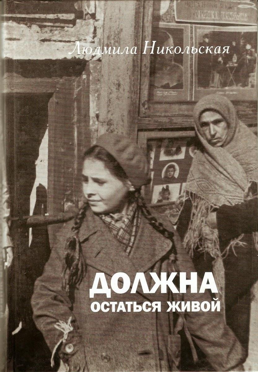 Донцова читать онлайн на лаврид