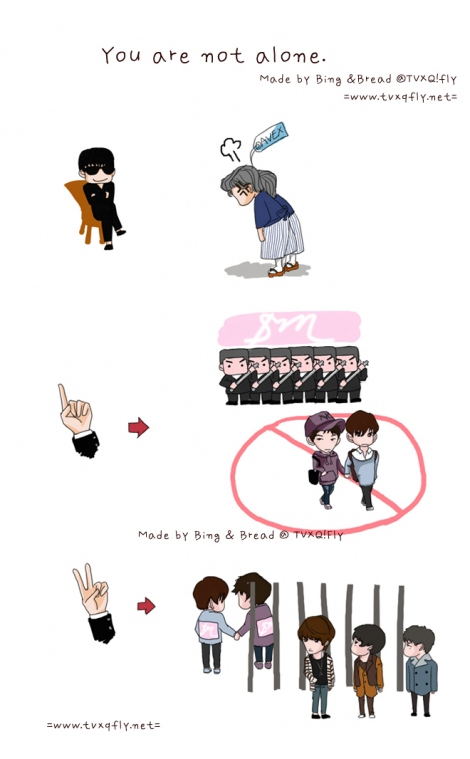 jyj and tvxq relationship