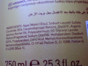 Ingredients list Natural Honey Argan Oil Bath and Shower Gel