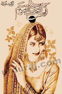 Aate Jate Mausam (Romantic Urdu Novels) By Nighat Abdullah complete in pdf