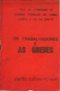 o primeiro livro do CMLP de Lobão