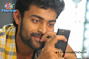 Mukunda movie photos gallery-thumbnail-9