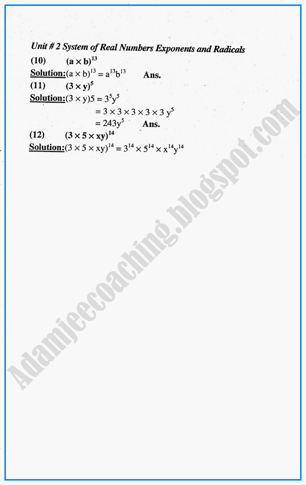 exercise-2-2-system-of-real-numbers-exponents-and-radicals-mathematics-notes-for-class-10th