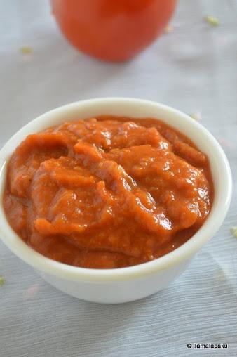 Instant Tomato Chutney