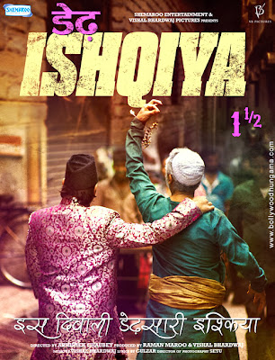 Dedh Ishqiya First Look Poster