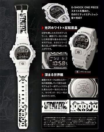 G-Shock DW-6900
