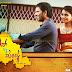 Love In Mandya 2014 Kannada Mp3 Songs Free Download