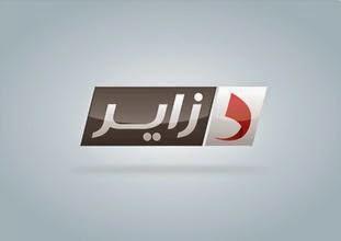 قناة دزاير3