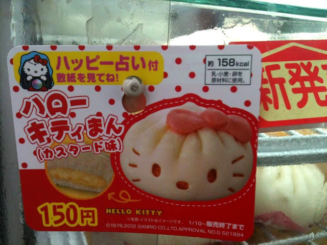 Hello Kitty custard buns in japan