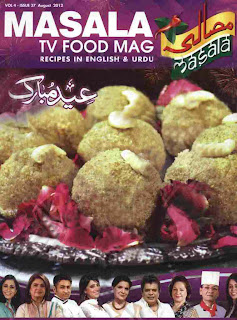 free download Masala Magazine August 2012