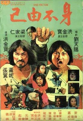 The Victim Original Film Poster