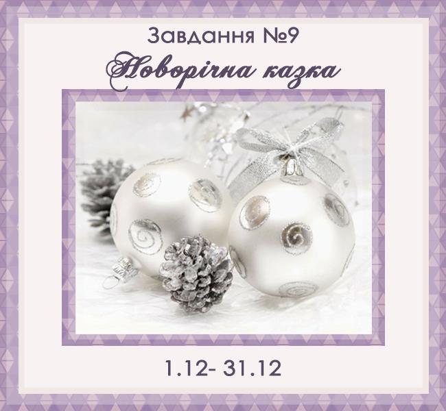 http://venzelyk.blogspot.com/2014/12/blog-post.html