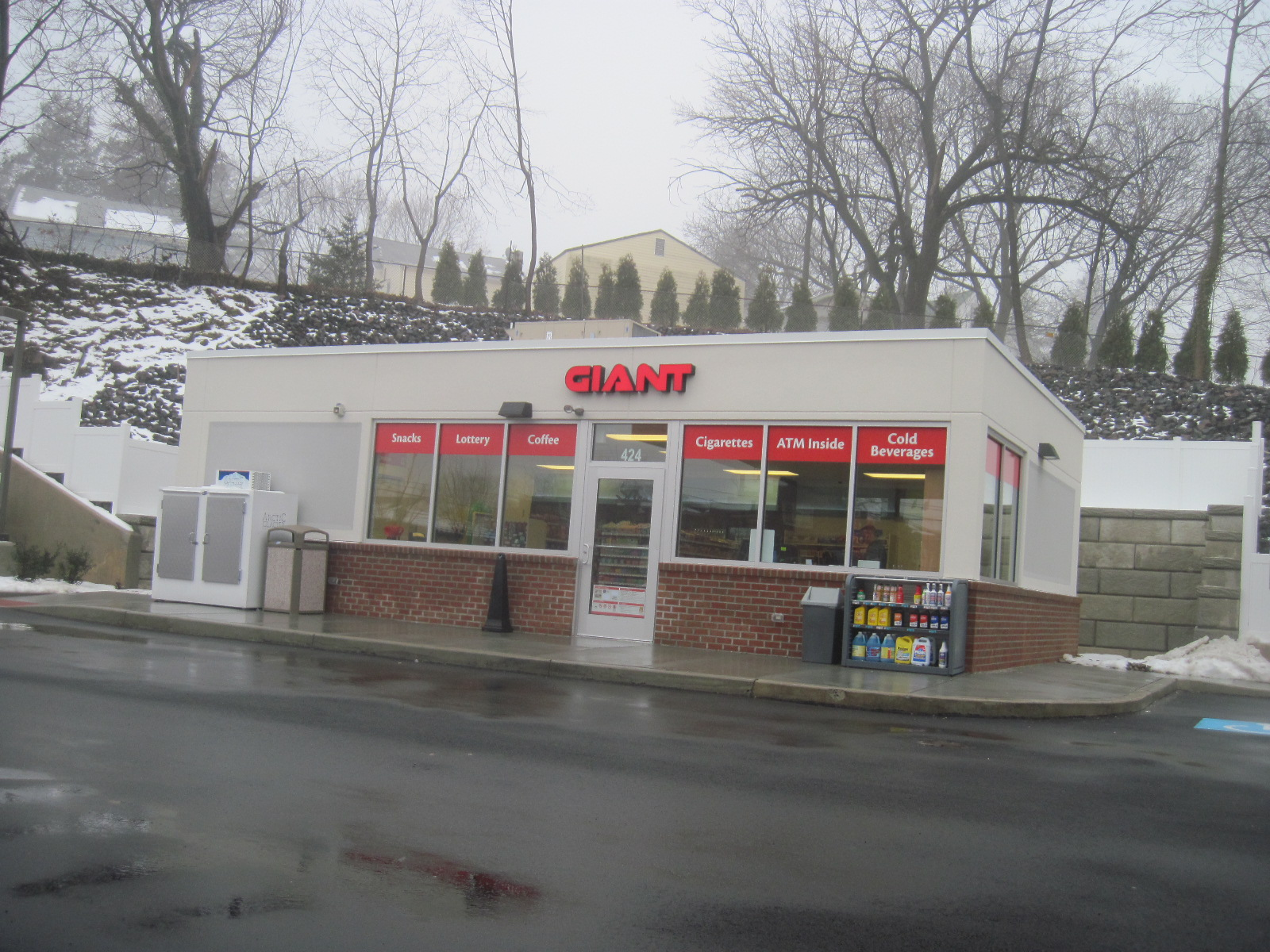 giant gas stations - photo #37