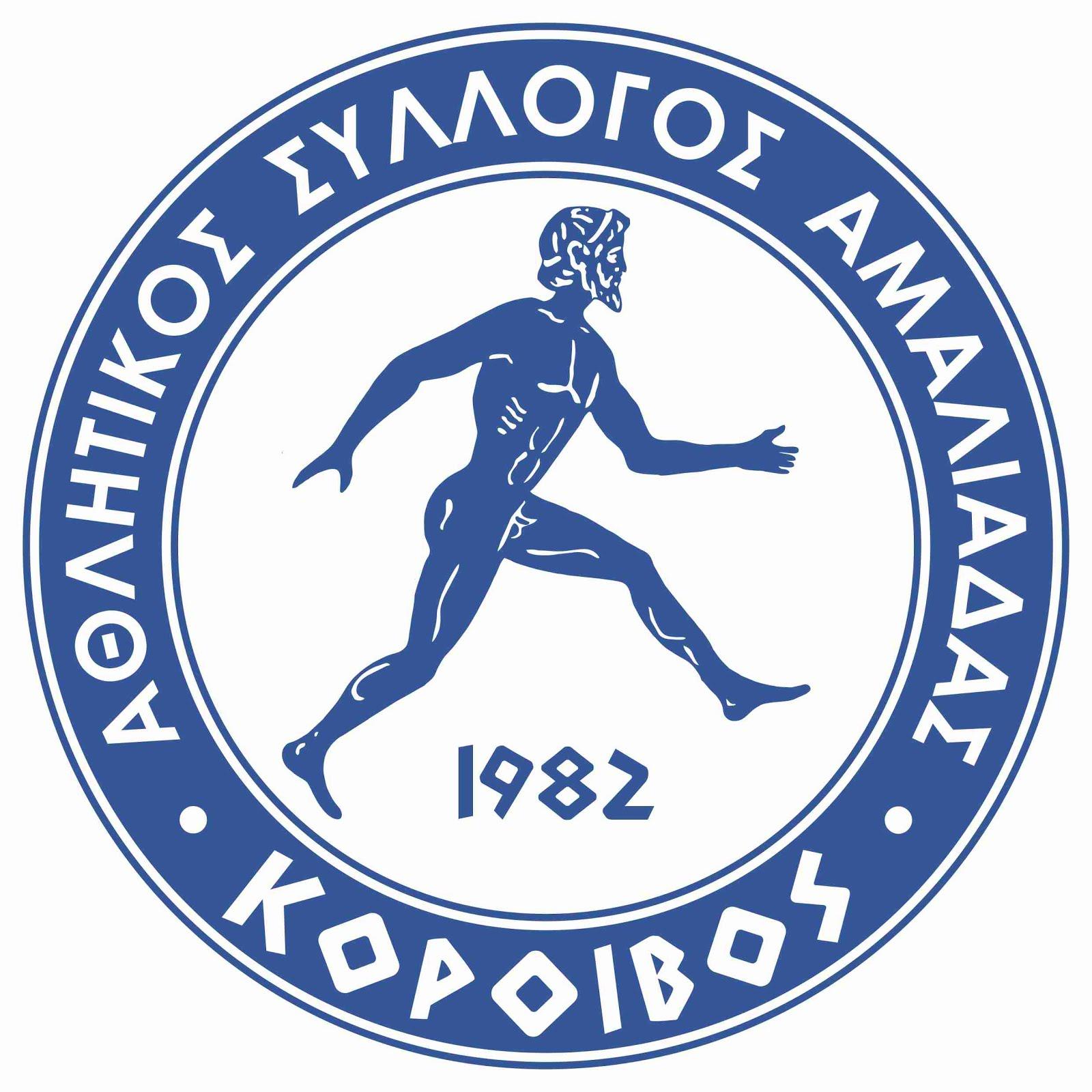 Α.Σ.Α. Κόροιβος | Τμήμα Πετοσφαίρισης