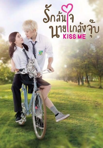 Kiss Me thai sub español